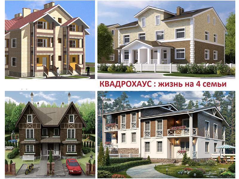 Ремонт квартир Екатеринбург под ключ - Уют Мастер