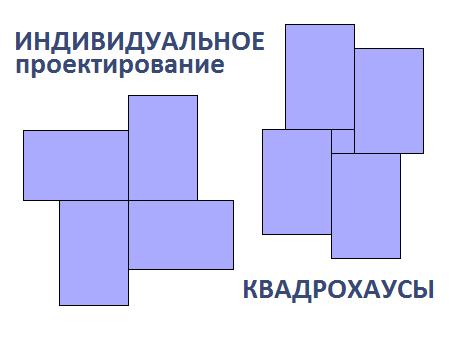 Vesco_kvadrohausi_1 - копия