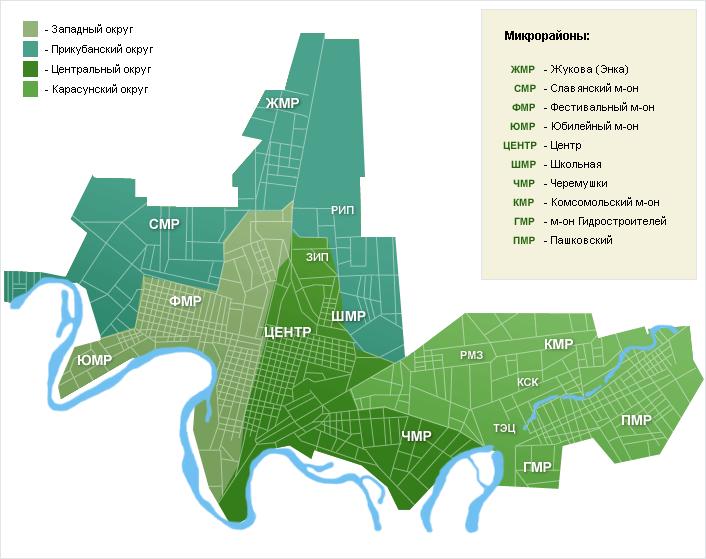 районы