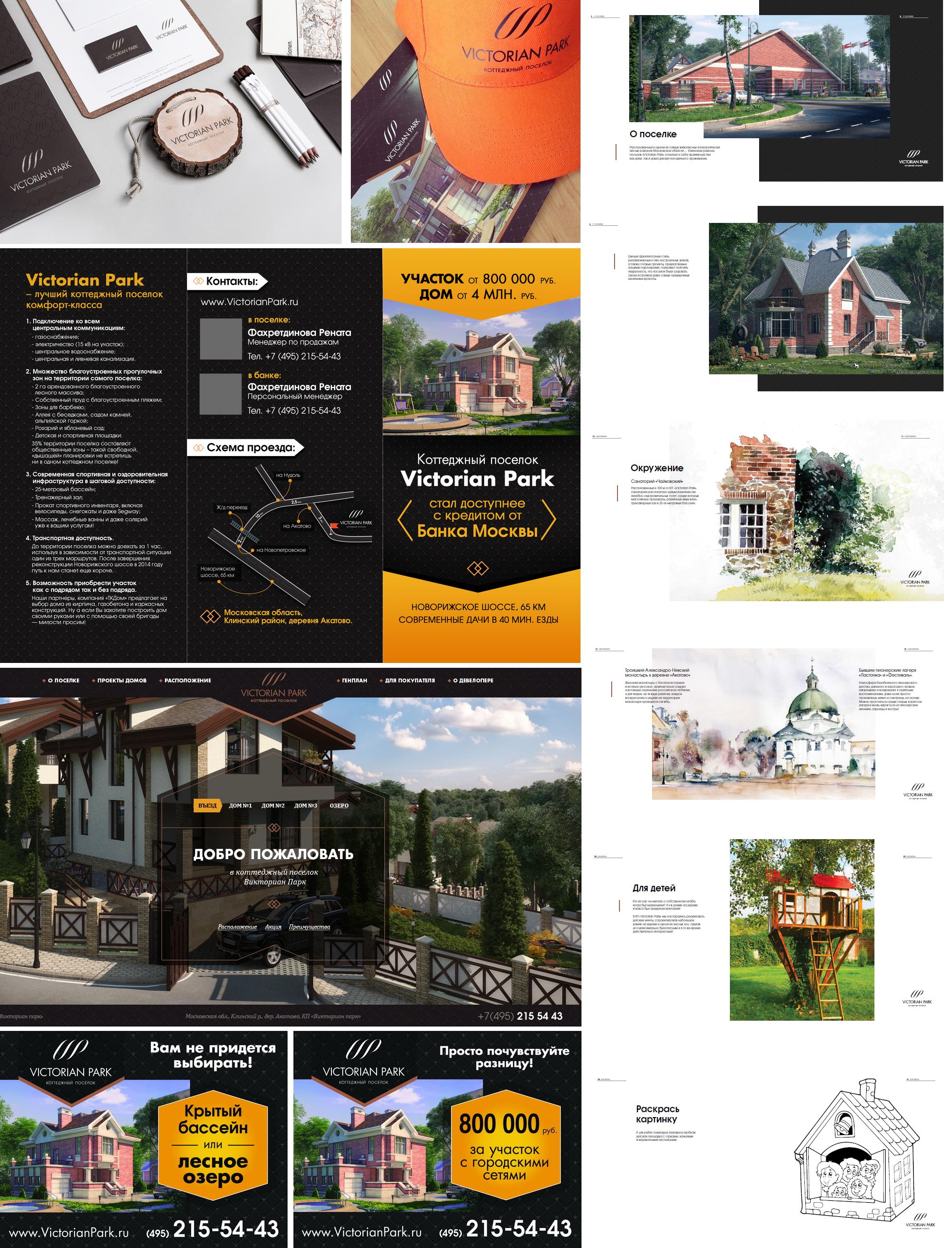 victirian park_portfolio_vesco_consulting